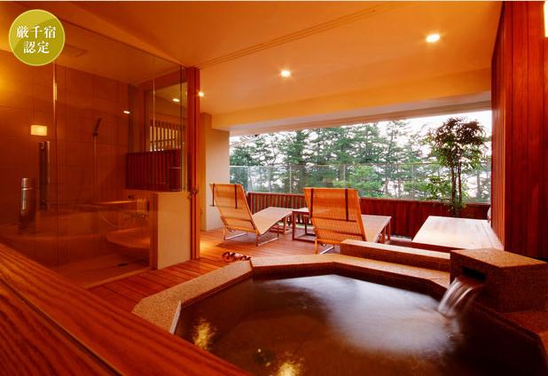 天橋立温泉|旅館